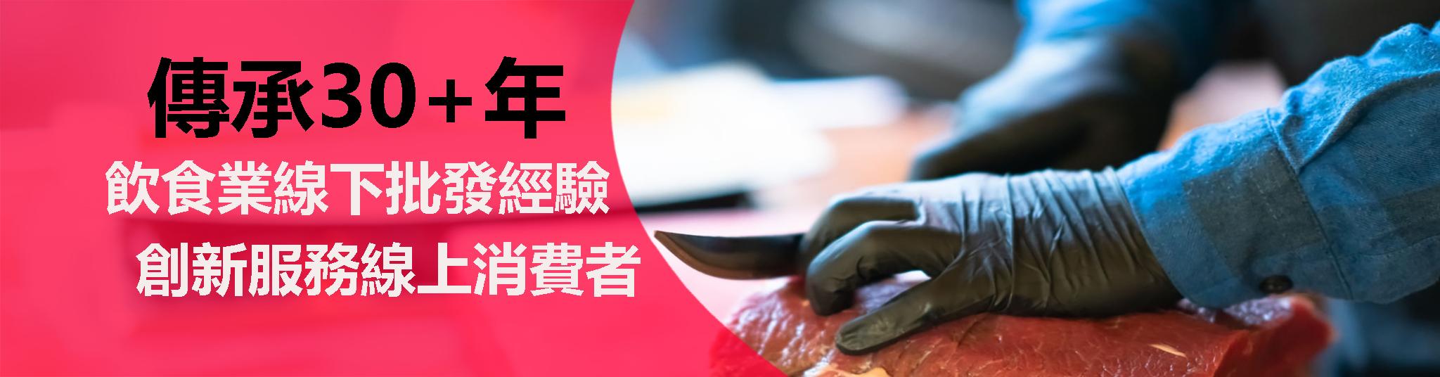 新店上线,優質凍肉產品,應有盡有
